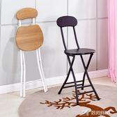 折疊椅便攜式餐椅休閒椅成人椅家用圓凳高凳板凳戶外折疊靠背椅子 igo 樂芙美鞋