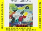 二手書博民逛書店Lilac罕見Cigarette In A Wish Cathedral (james Dickey Contem