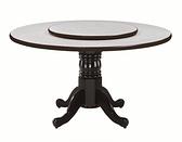 車軹腳圓餐桌(白碎石/木心板美耐板面) 769-18 5尺 附3尺轉盤