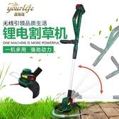 割草機優樂芙鋰電充電式打草機電動割草機 修剪器草坪機剪草機T