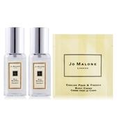 Jo Malone 藍風鈴香水(9ml)X2+牡丹與胭紅麂絨潤膚霜(7ml)