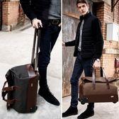 旅行行李袋-防水拼色可摺疊手提拉桿包4色73b5【時尚巴黎】