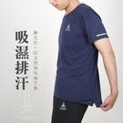 HODARLA 男女辰光剪接短袖T恤(台灣製 吸濕排汗 慢跑 路跑 上衣 反光 運動  ≡排汗專家≡