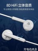 huawei華為耳機原裝nova32s4e3eAM115半入耳式p9原配p10榮(快速出貨)