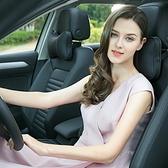 汽車頭枕護頸枕一對車載睡枕靠枕車用枕頭座椅腰靠墊車內用品 青木鋪子