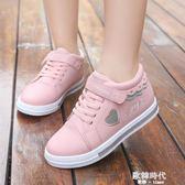 兒童板鞋女童鞋子潮韓版中大童公主休閒鞋小白運動鞋 歐韓時代