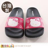 女童鞋 台灣製Hello kitty正版美型拖鞋 魔法Baby