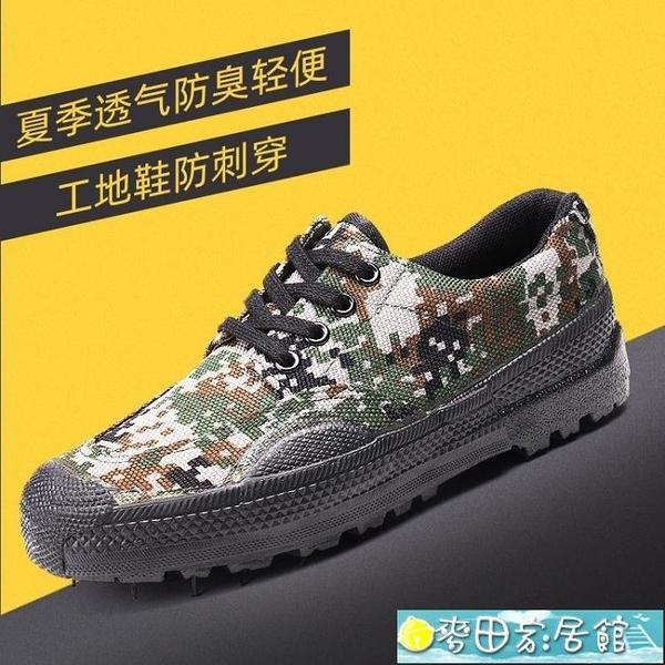 安全鞋 男士夏季勞保防刺穿透氣耐磨工地電焊工專用防釘輕便工作鞋安全鞋 快速出貨