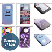 SAMSUNG 三星 S7 Edge 彩繪卡通殼 黑色TPU殼 手機套 保護套 手機殼 保護套 可愛 卡通