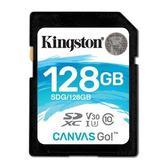 【新風尚潮流】金士頓 記憶卡 SD 大卡 128GB SDXC U3 讀90MB/s 寫45MB/s SDG/128GB