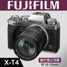 【公司貨】FUJIFILM X-T4 (搭 XF 18-55MM) 富士 XT4 屮R3