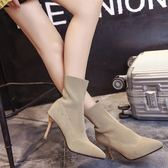 鞋子女新款針織毛線襪靴細跟高跟女鞋馬丁靴短靴女彈力瘦瘦靴  小時光生活館