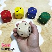 大號5厘米點數木質骰子 兩個