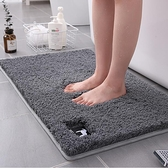 硅藻地墊 衛生間地墊門口吸水進門家用臥室地毯可機洗廁所墊浴室防滑腳墊【快速出貨八折搶購】