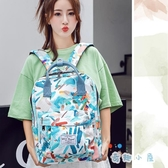 後背包女韓版電腦包背包百搭大容量旅行包書包【奇趣小屋】