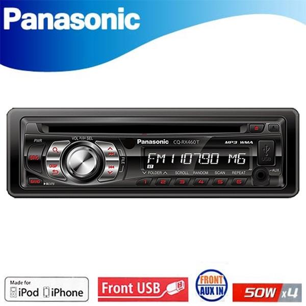 【免運費】Panasonic 國際牌 CQ-RX460T 音響主機 CD/MP3/WMA/USB/AUX/AM/FM