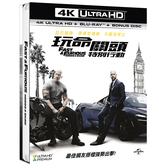 玩命關頭:特別行動 Fast & Furious Presents: Hobbs & Shaw (UHD+BD+BONUS限量鐵盒精裝版+經典LOGO毛巾)