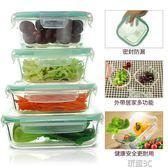 便當盒 玻璃飯盒便當盒玻璃碗微波爐專用 飯盒密封保鮮盒 玩趣3C