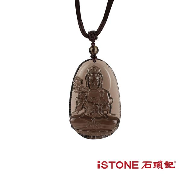 冰種黑曜石-八大守護神(八款任選) 石頭記