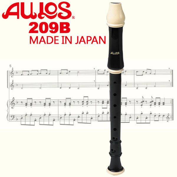 【非凡樂器】AULOS 中音直笛NO.209B  / 學校音樂課選用