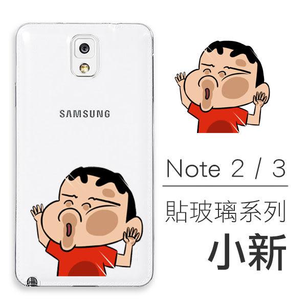 [Samsung Note 2 / 3] 貼玻璃系列 防刮壓克力 客製化手機殼 蠟筆小新 小葵 動感超人 廣志 美伢 小白