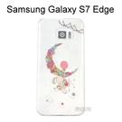 施華洛世奇彩鑽透明軟殼 [飛天兔] 三星 Galaxy S7 Edge G935FD