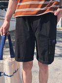 短褲 韓版潮流直筒休閒褲夏季男生百搭短褲寬鬆潮牌五分褲 【唯伊時尚】