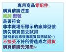 原廠公司貨✿國際牌✿微波爐專用轉盤/玻璃...