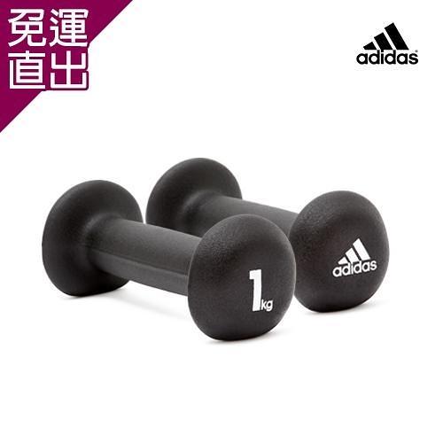 Adidas Adidas Strength-專業訓練啞鈴(1kg)-兩入組(ADWT-10021-TWO) x1【免運直出】