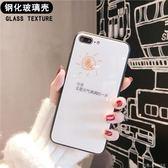 玻璃殼iphone X手機殼6個性情侶6s蘋果7plus新款6splus防摔套女8p禮物限時八九折