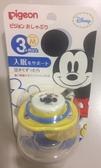 現貨立刻寄 PIGEON貝親 迪士尼可愛米奇安撫奶嘴 適用於3個月以上