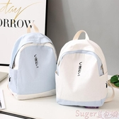 帆布後背包後背包女2020新款帆布韓版百搭森系高中初中小學生書包ins風背包 交換禮物