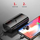 潮流藍牙耳機雙耳5.0迷妳隱形運動入耳式蘋果安卓通用【繁星小鎮】