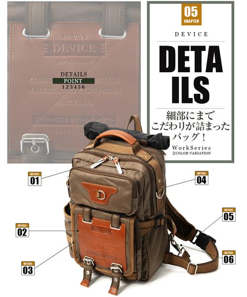 台灣現貨 【日本DEVICE包】 軍風背包 ROLL TOP 防水塗層帆布 樹脂塗層 代理商直銷 DBH-50110-33