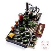 茶具紫砂茶杯茶壺茶盤喝茶功夫茶具套裝家用簡約整套電熱磁爐實木茶道XW(百貨週年慶)