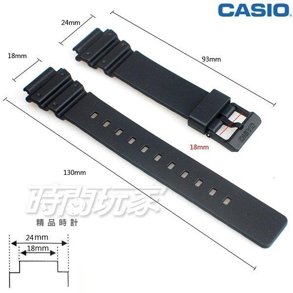 18mm 24mm錶帶 CASIO 橡膠錶帶 黑色 錶帶 MRW-200H-1B2V適用 MRW-200H-1B3V適用 B18-MRW-200黑