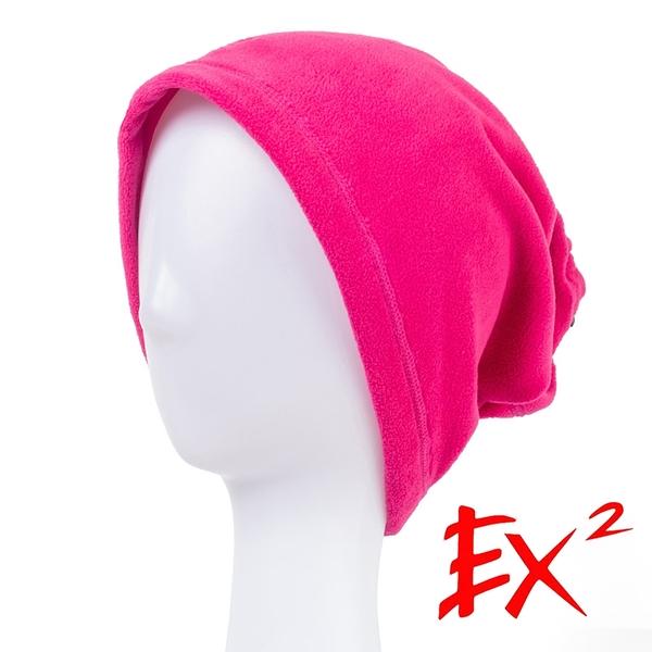 EX2 多功能圍脖『玫紅』668017 休閒.戶外.保暖.圍脖.圍巾.頭巾.冬帽.帽子.防塵面罩.口罩