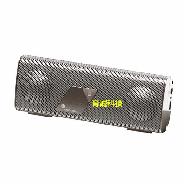 《育誠科技》『soundmatters foxl v2 Platinum白金款』藍牙藍芽喇叭揚聲器 可攜式立體音響 藍芽音響
