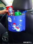 創意迷你小懸掛式車載垃圾桶汽車用品車內用車上通用多功能垃圾袋 CP148【棉花糖伊人】