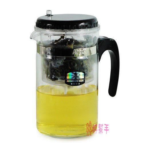 **好幫手生活雜鋪**雅緻 玲瓏杯500C.C.----茶壺.水壺 開水壺 熱水壺 不鏽鋼壺.笛音壺