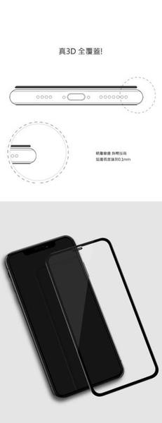 【愛瘋潮】NILLKIN Apple iPhone 11 (6.1吋) 3D CP+ MAX 滿版玻璃貼 防