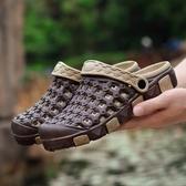 洞洞鞋雅煊冬季拖鞋男士涼拖個性包頭潮男脫鞋半拖鞋洞洞鞋沙灘托鞋涼鞋 嬡孕哺