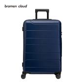 行李箱女20寸小清新拉杆箱24寸萬向輪網紅箱子男旅行箱密碼箱