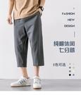 棉麻褲夏季七分褲男寬鬆直筒冰絲休閒褲子男...