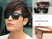 韓國 款.鉚釘鏡架框。復古方形太陽眼鏡【OS775 】*911 SHOP *