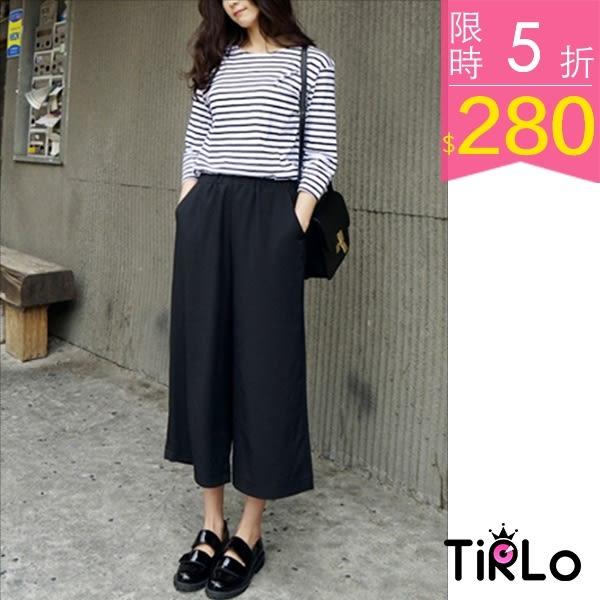 雪紡褲-Tirlo-知性簡約雪紡口袋寬褲-兩色(現貨)