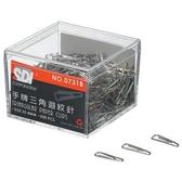 SDI25.4mm三角迴紋針500入【愛買】