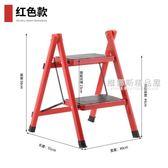 家用小折疊梯凳二步梯TIZI加厚鐵鋼管踏板凳高人字梯子QM  維娜斯精品屋