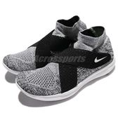【六折特賣】Nike 慢跑鞋 Wmns Free RN Motion FK 2017 黑 灰 雪花 交叉綁帶 運動鞋 女鞋【PUMP306】 880846-001