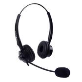客服耳機杭普 VT200D電話耳機客服耳麥話務員電銷專用座機外呼降噪頭戴式【全館免運八折】